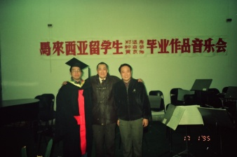 With Prof. Rao and Prof. Zhang