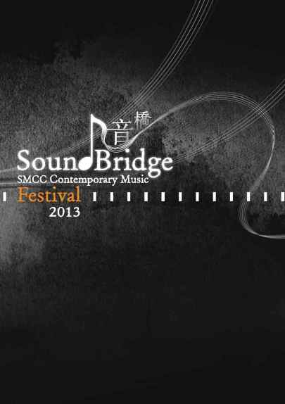Pages from SoundBridge 2013 booklet