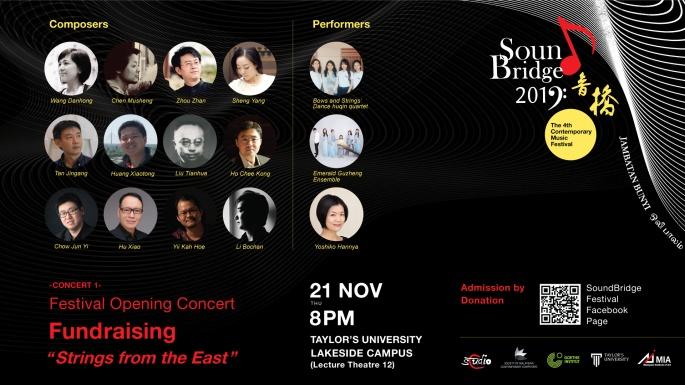 FB_concert-cover_1 Fundraising