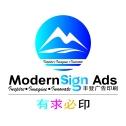 Modern Sign_LOGO