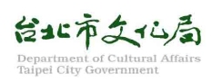 Taipei culture department_Logo